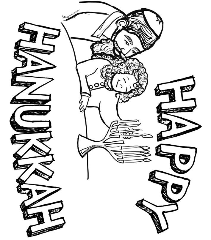 menorah coloring page htm print apache server | thingkid.com
