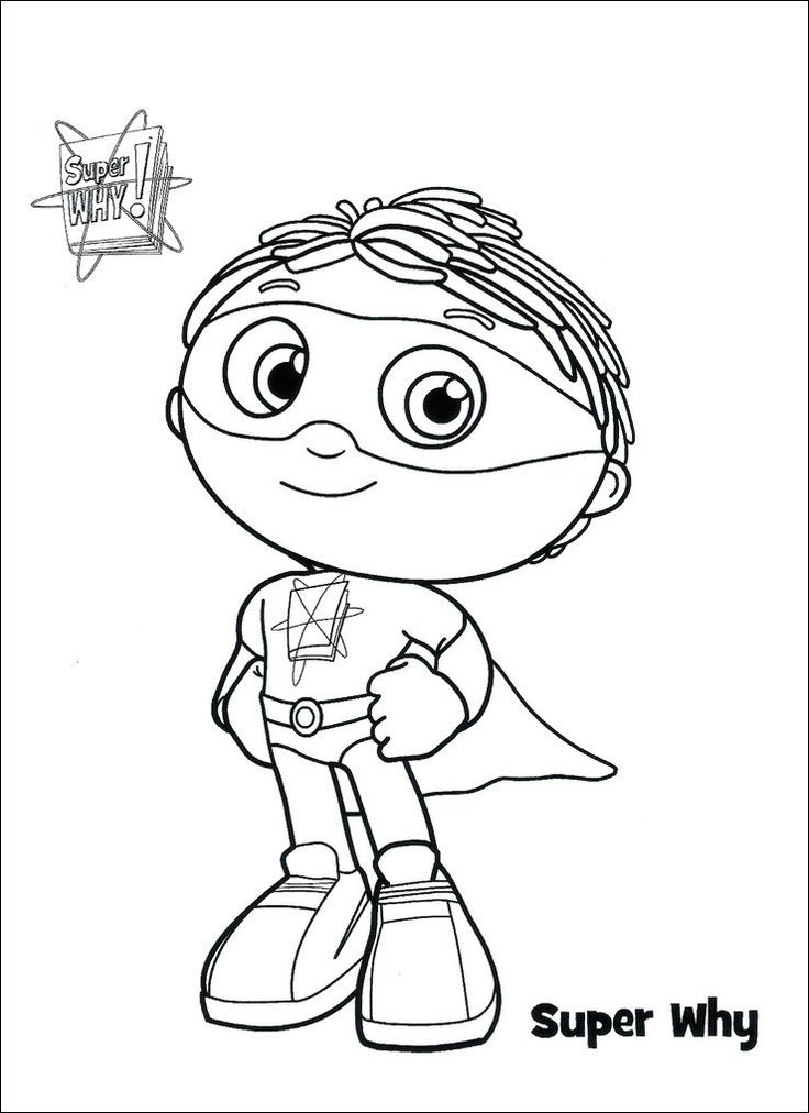 super why printable coloring pages - photo#1