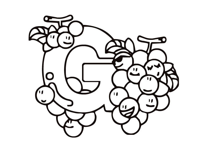 math worksheet : letter g coloring pages  az coloring pages : Letter G Worksheets For Kindergarten