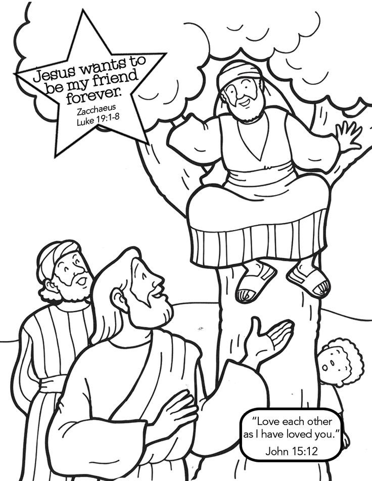 Coloring Pages For Zacchaeus : Jesus and zacchaeus coloring page az pages