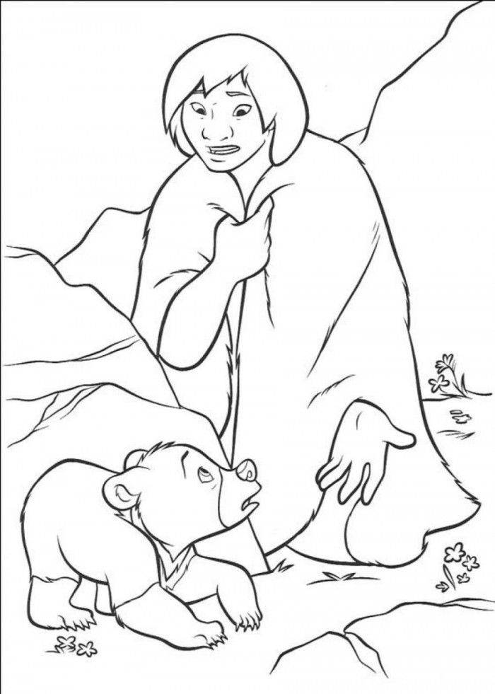 Bear Coloring Pages Pdf : Little bear coloring pages printable