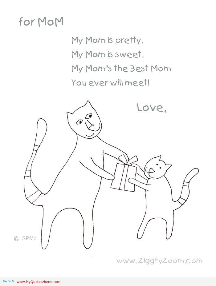 mothers day gift poem my mom is best ever mom my quotes home