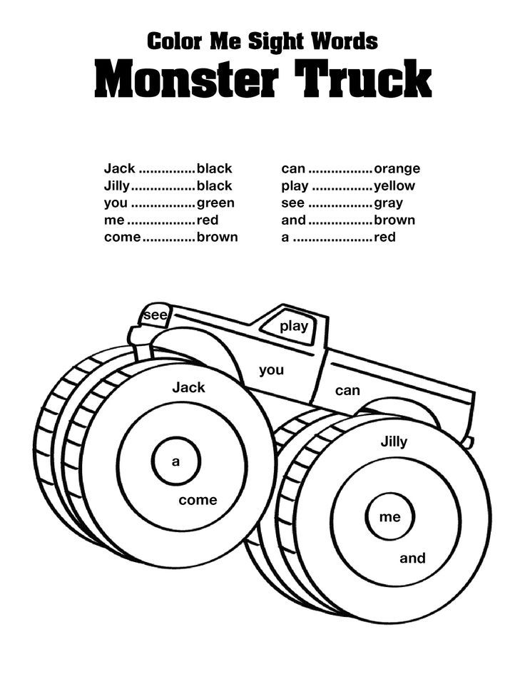Sight Words coloring page | Sight Words