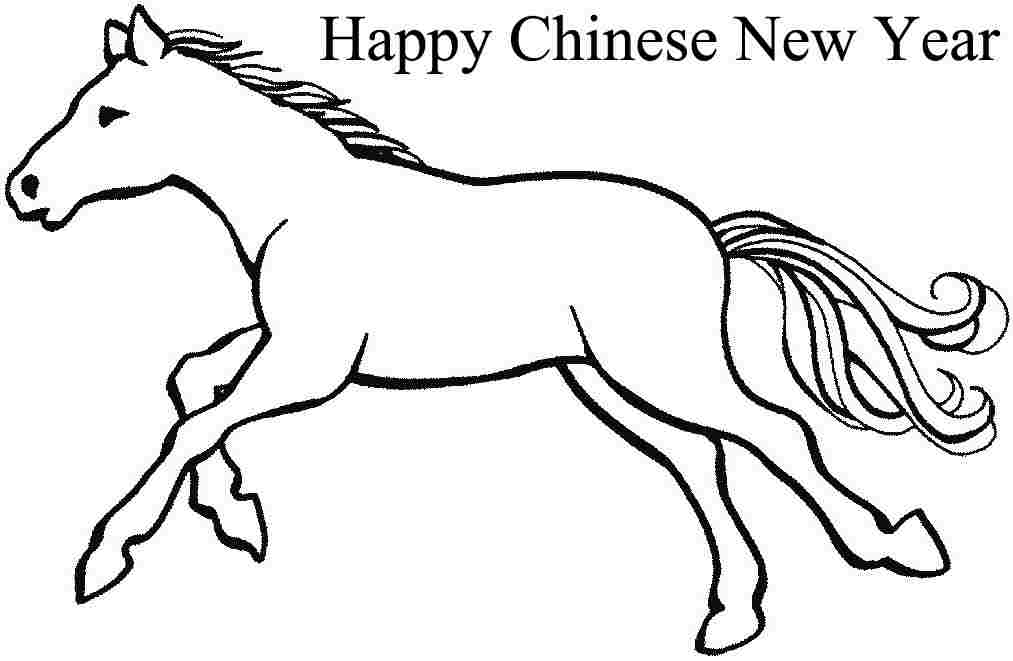 ... New Year Printable coloring pages for free. Chinese New Year
