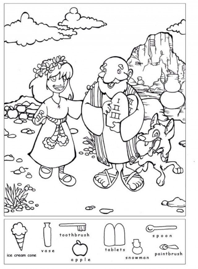 Coloring Pages Wonderful Ten Commandments Coloring Pages 280062 10