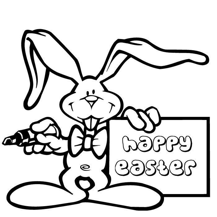 Easter Bunny Drawings - AZ Coloring Pages