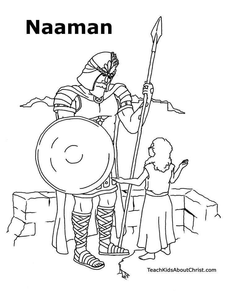 Naaman coloring page coloring home for Naaman the leper coloring page