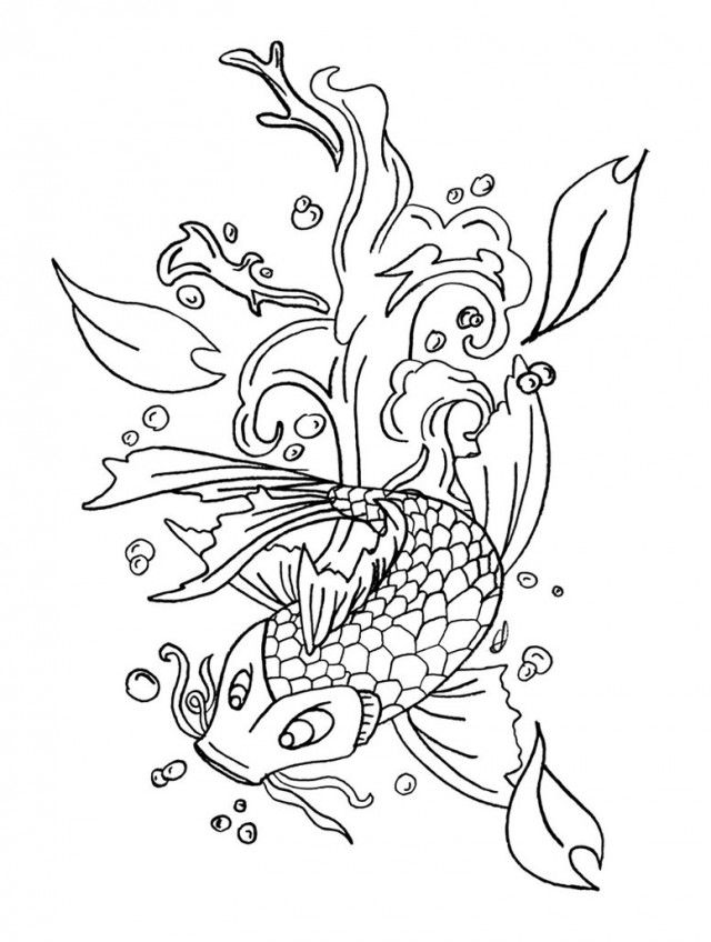 Koi Fish Coloring Pages Online Kids Colouring Pages 195408 Koi