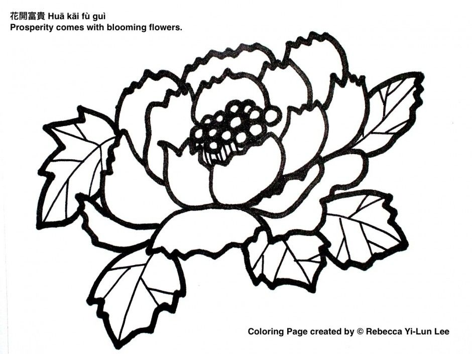 Giant Pandas Colouring Pages Panda Coloring 242960