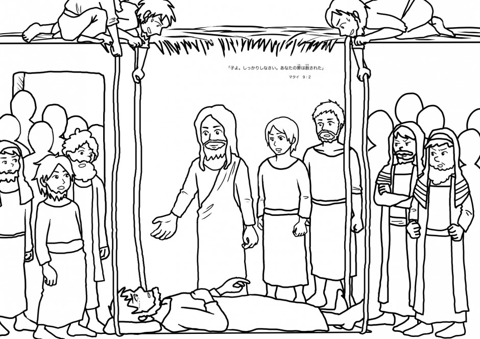 Jesus heals the paralytic coloring page az coloring pages for Jesus heals paralytic coloring page