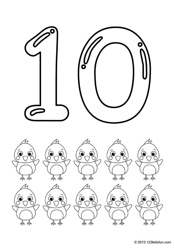 Numbers 1 - 10 Coloring Pages - Coloring Home
