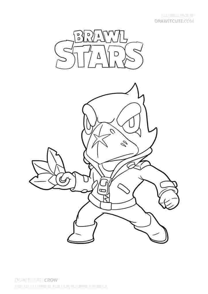 brawl stars coloring pages leon coloring pages brawl stars ...