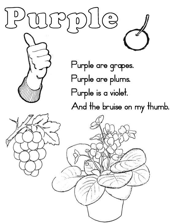 purple coloring pages - photo#14