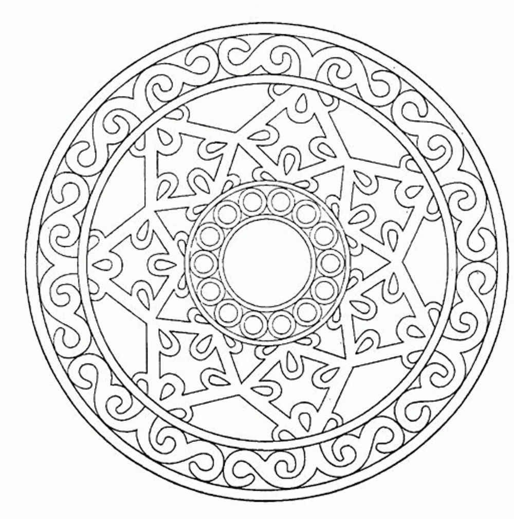 Coloring Pages For Adults: Mandala Adult Coloring Pages Printable