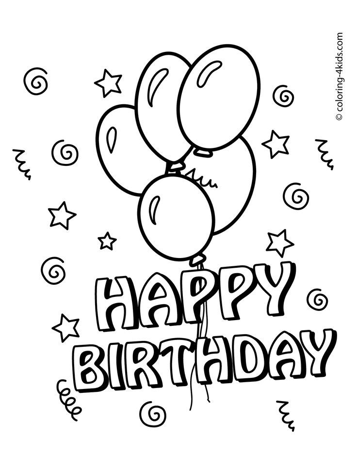 Free printable Happy birthday coloring pages with balloons for kids. Good …  | Happy birthday cards printable, Coloring birthday cards, Happy birthday  coloring pages
