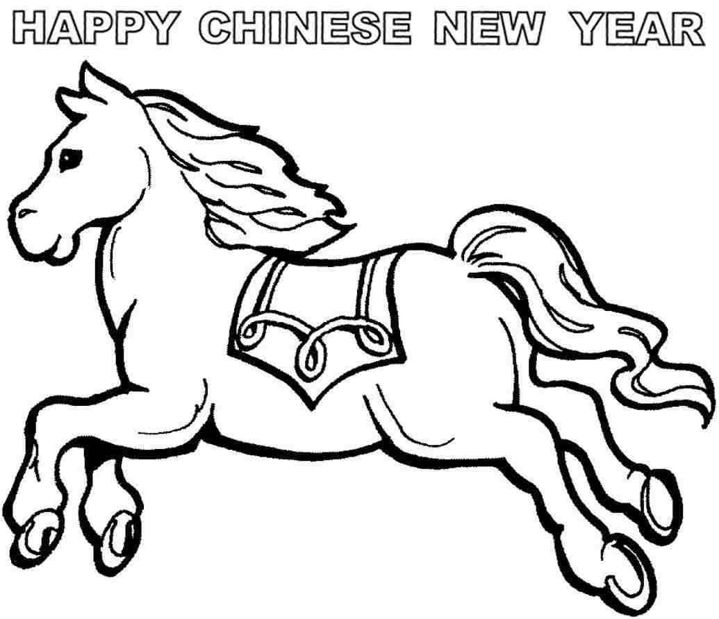 Chinese new year animals coloring pages coloring home for New year coloring pages