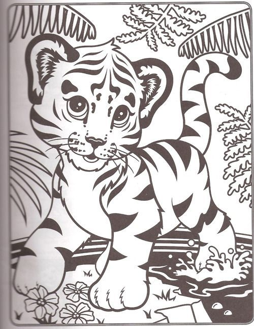 - Lisa Frank Printable - Coloring Pages For Kids And For Adults - Coloring  Home