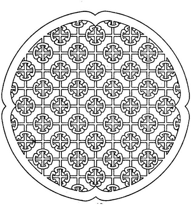Free Printable Adult Coloring Pages - Geometric Coloring Pages