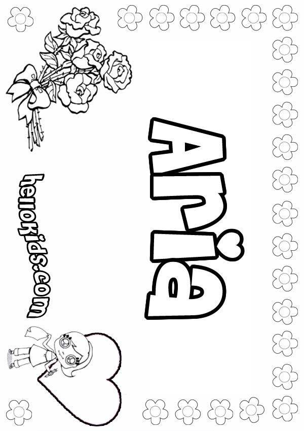 Coloring pages your name coloring home for Coloring pages names