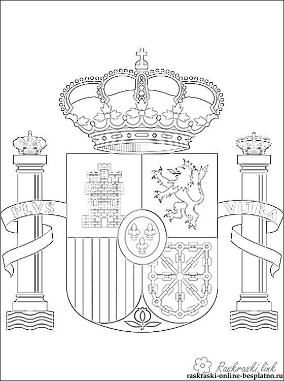 Spain Flag Coloring Page Coloring Home Flag Of Spain Coloring Page