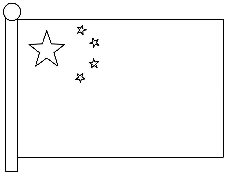 Chinese Flag Coloring Page Coloring Home
