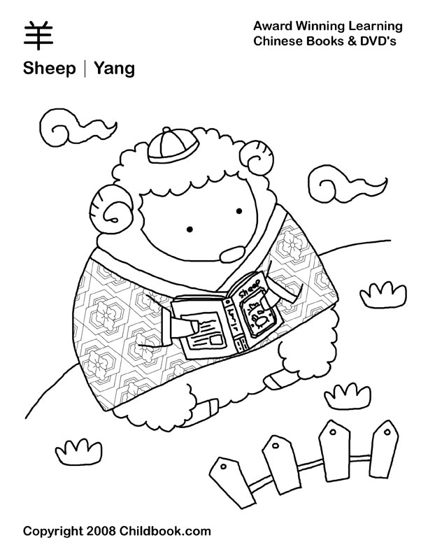 Chinese New Year Coloring Pages Pdf : Chinese new year coloring pages home