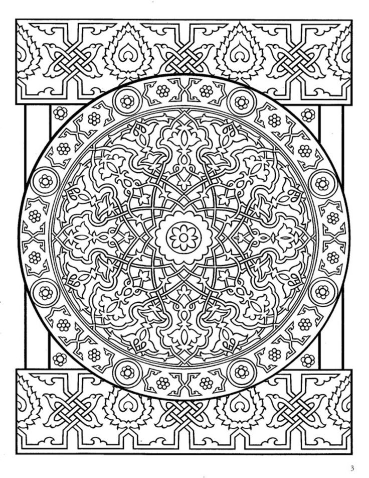Tiles Coloring Pages