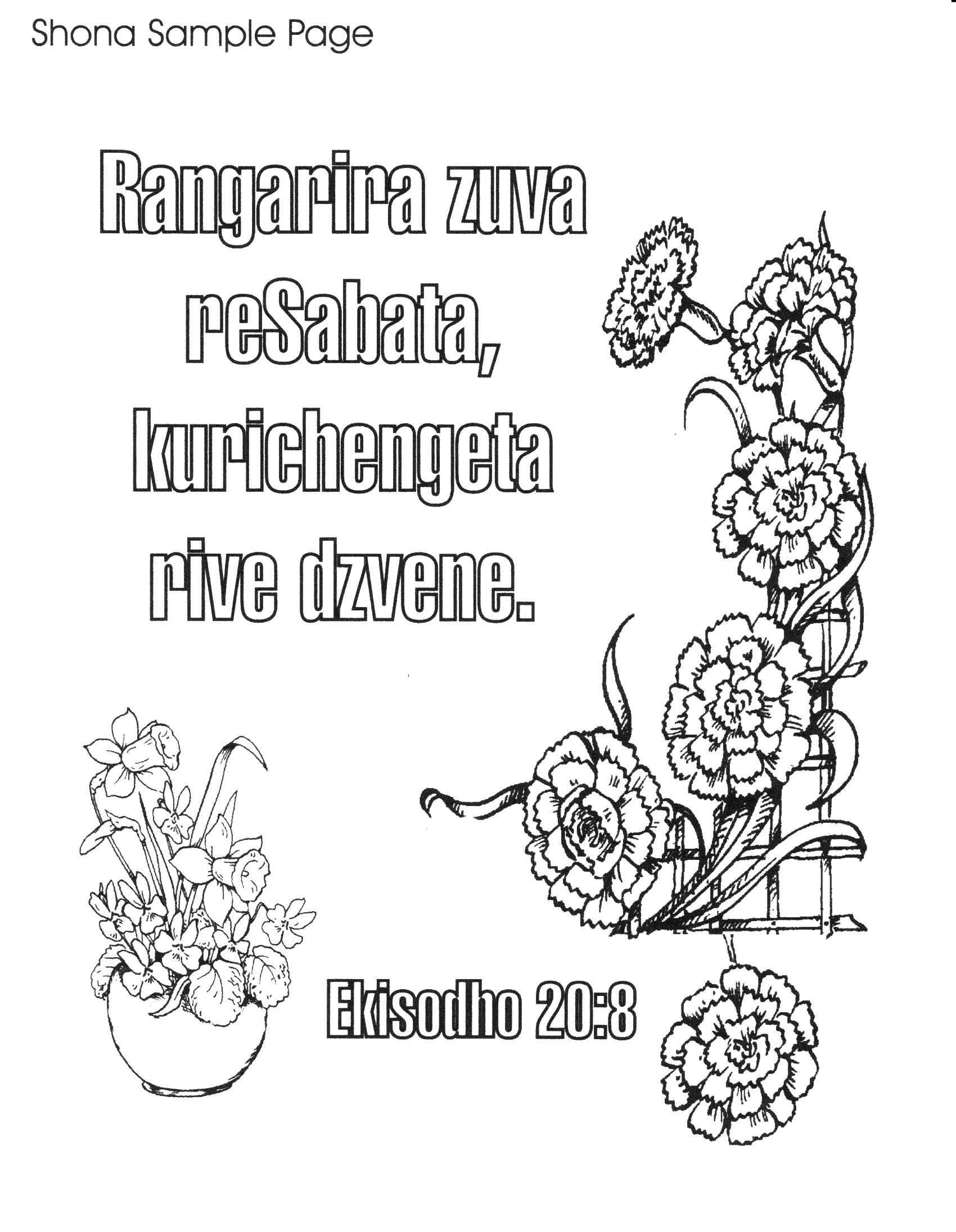 Spanish Gospel Coloring Page
