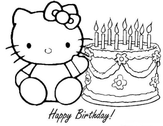 Happy Birthday Coloring - Coloring Pages for Kids and for Adults