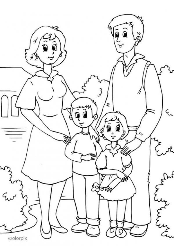 my family 10 lines Thanks for watching online classes for kids essay writing in english.