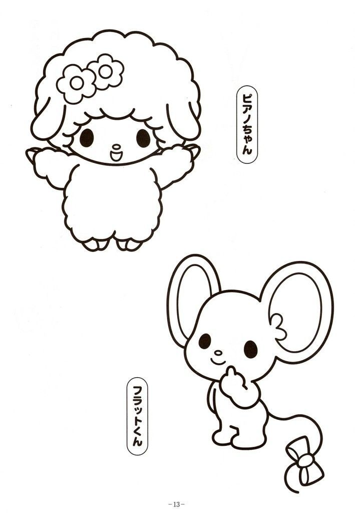 Coloring Page My Melody Coloring