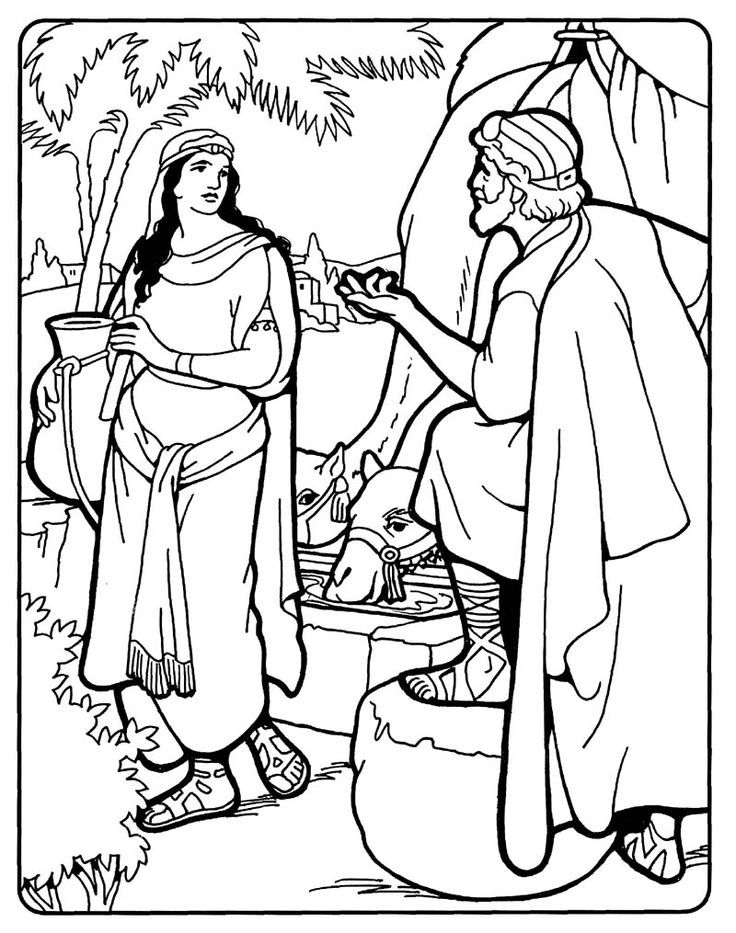 Isaac And Rebekah Coloring Page