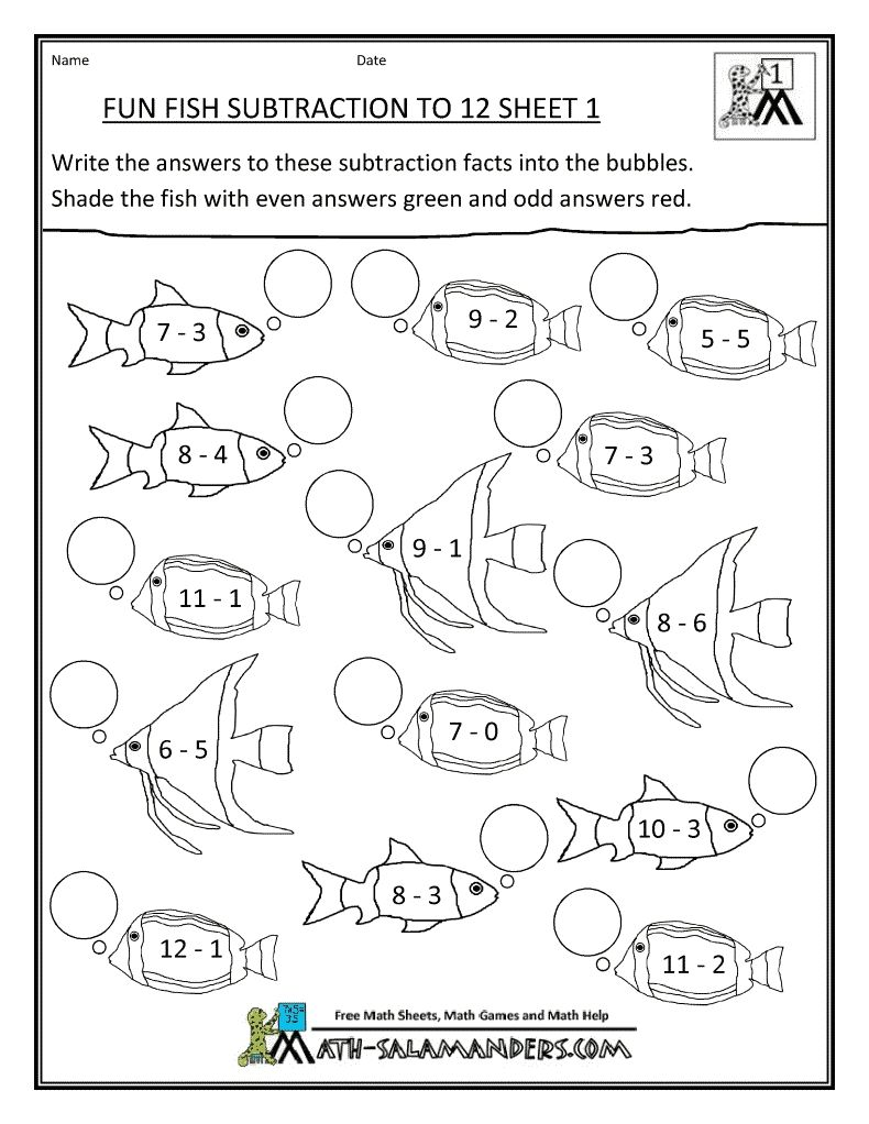 free printable addition and subtraction coloring worksheets color by numbers and addition