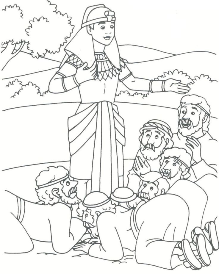 Joseph Coloring Pages Pdf : Joseph forgives his brothers coloring page home