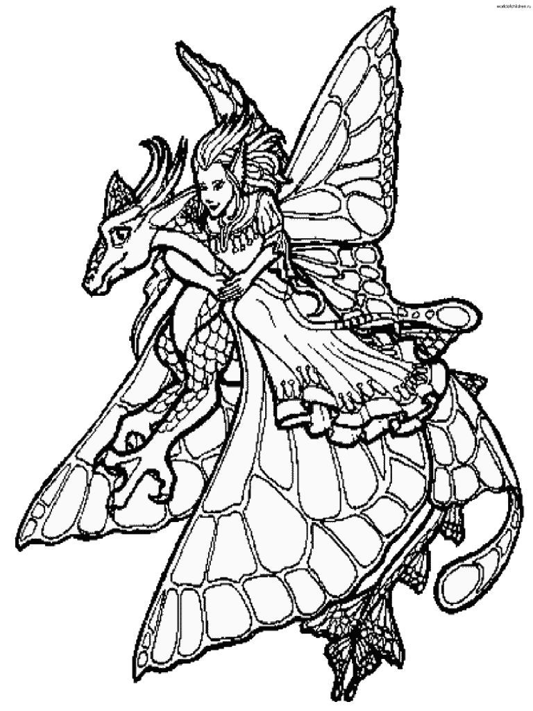 dragon knight coloring pages - photo#39