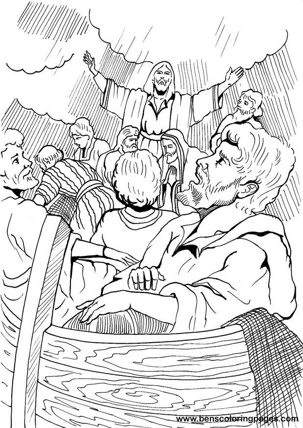 Jesus Calms The Sea Coloring Page  Coloring Home