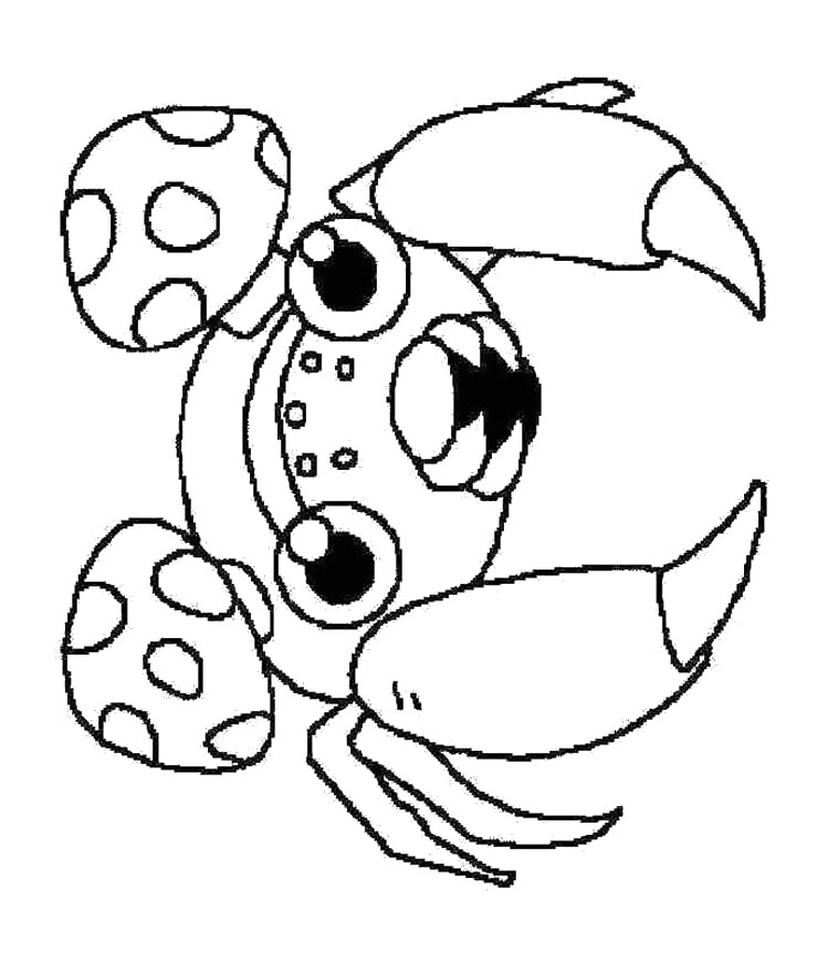blaziken coloring pages - photo#31