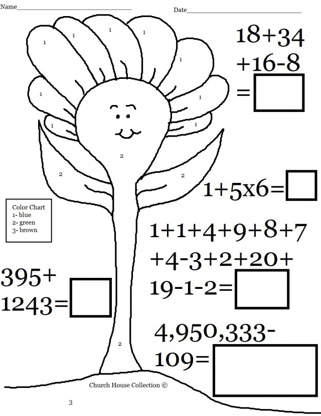 2nd Grade Coloring Pages Az Coloring Pages Coloring Pages For 2nd Grade