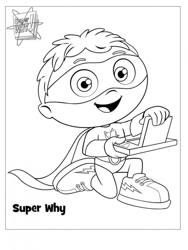 superstar coloring pages - photo#3
