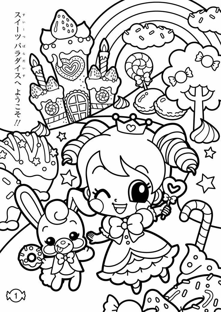 Cute Kawaii Food Coloring Pages - Coloring Home