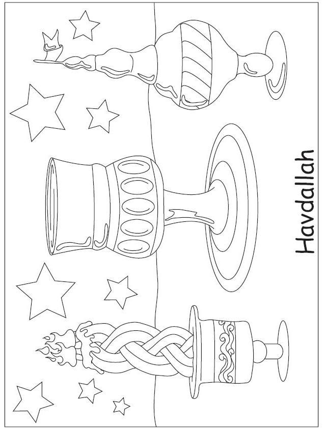 tu b shvat coloring pages - photo#40