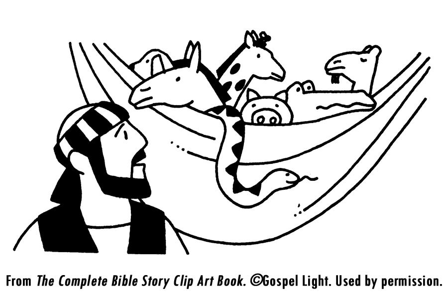 Fiery Furnace Bible
