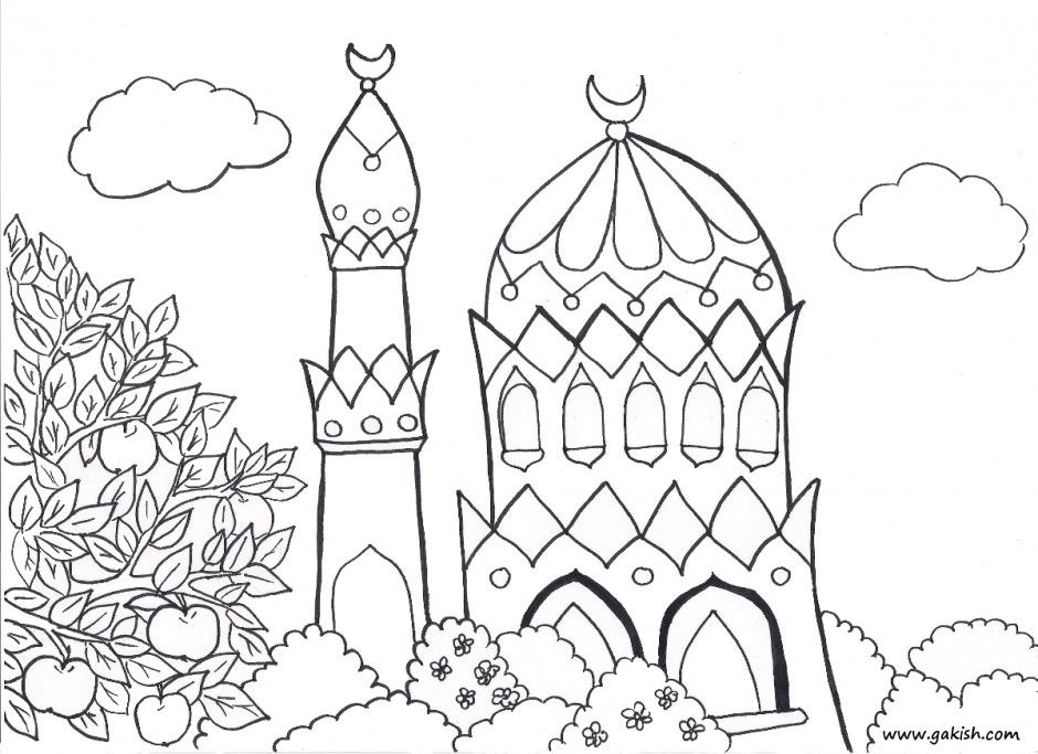 Islamic Word Colouring Pages Coloring