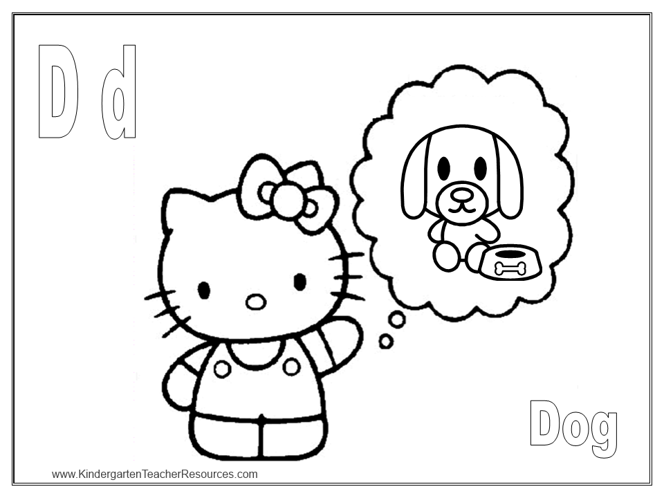 Trash Pack Coloring Pages To Print #2