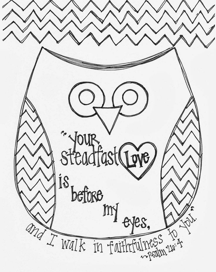 Owl Coloring Pages Pdf : Bible verse owl coloring page kid fun home