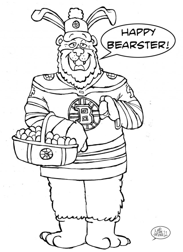 detroit tiger coloring pages - photo#25