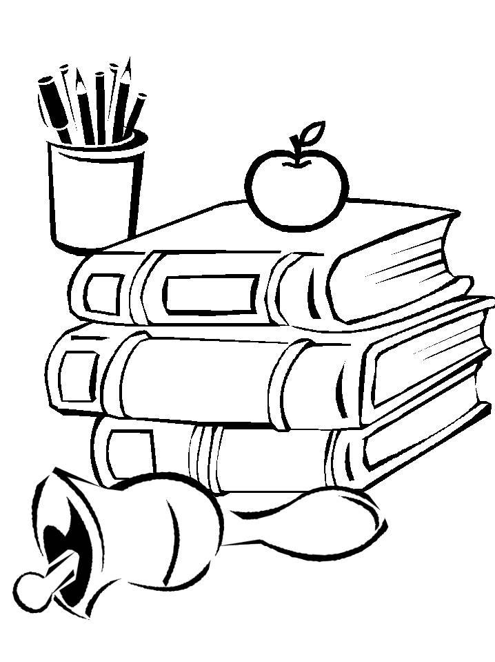 School Supplies Coloring Page