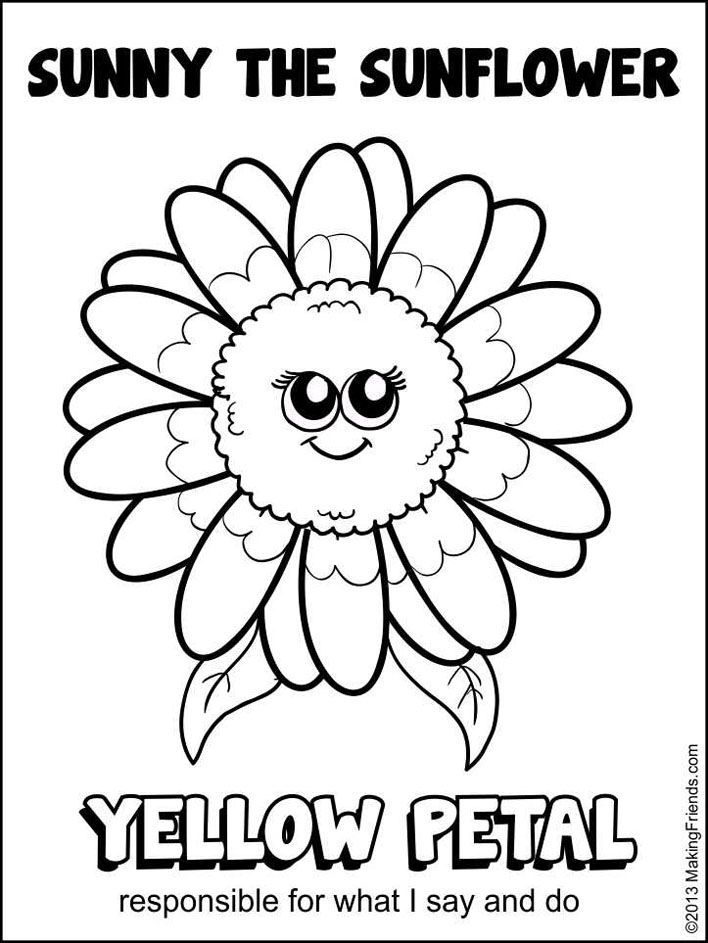 lupe daisy coloring pages - photo#4