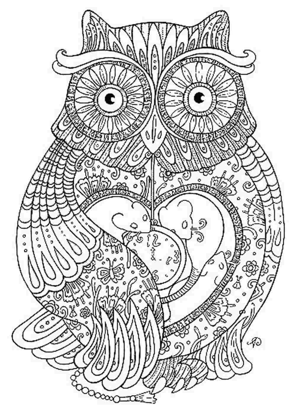 Printable Coloring Pages For Adults - Koloringpages