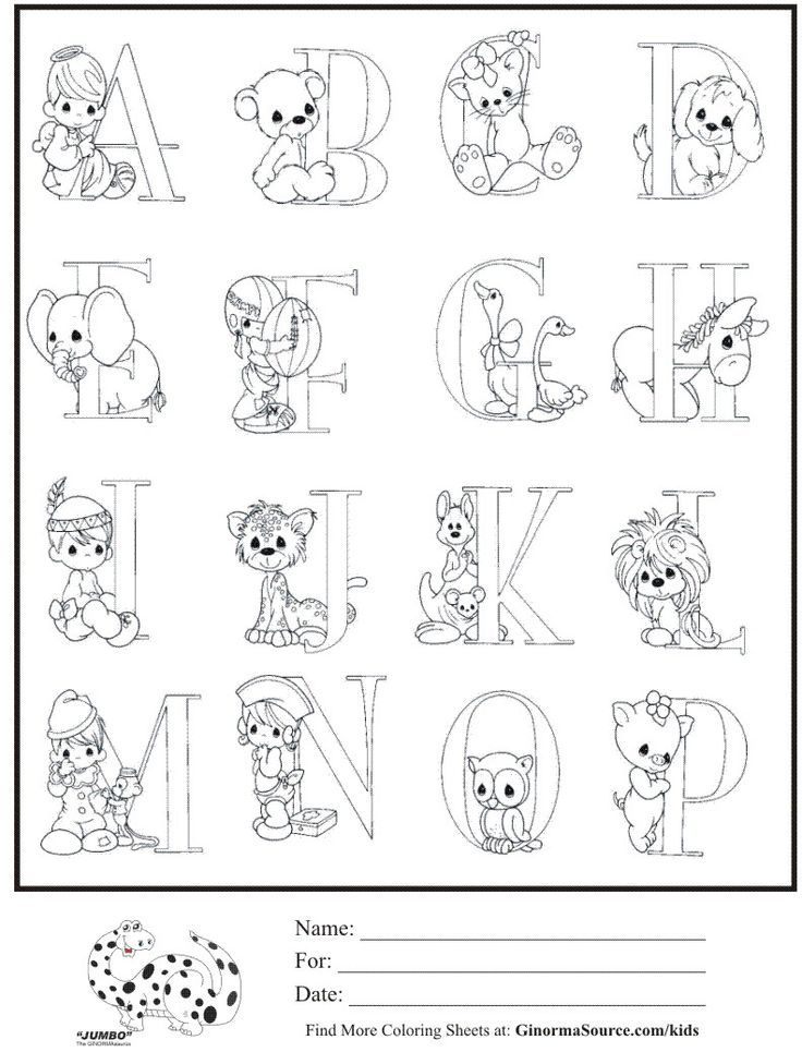 Precious Moments Alphabet Az Coloring